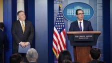 طالبان، داعش، القاعدہ، پاسداران انقلاب اور حماس پر نئی امریکی پابندیاں عاید