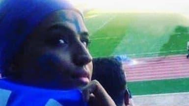 """قضية وفاة الفتاة الزرقاء تُظهر الوجه """"المتشدد"""" لإيران"""