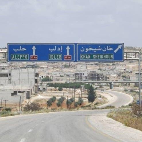 لماذا يتسابق لاعبو سوريا على طريق  حلب دمشق؟