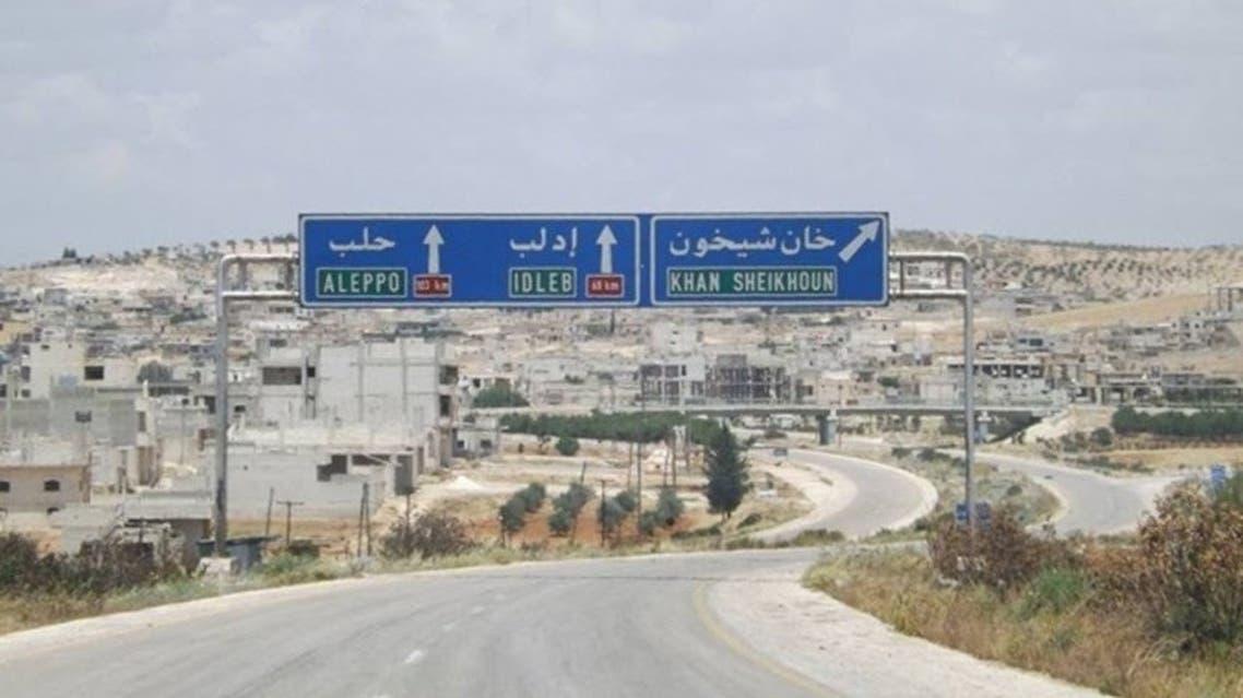 حلب خان شيخون