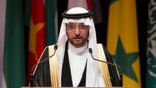 ریاض کے مطالبے پر او آئی سی کا غیر معمولی اجلاس 15 ستمبر کو جدہ میں ہو گا