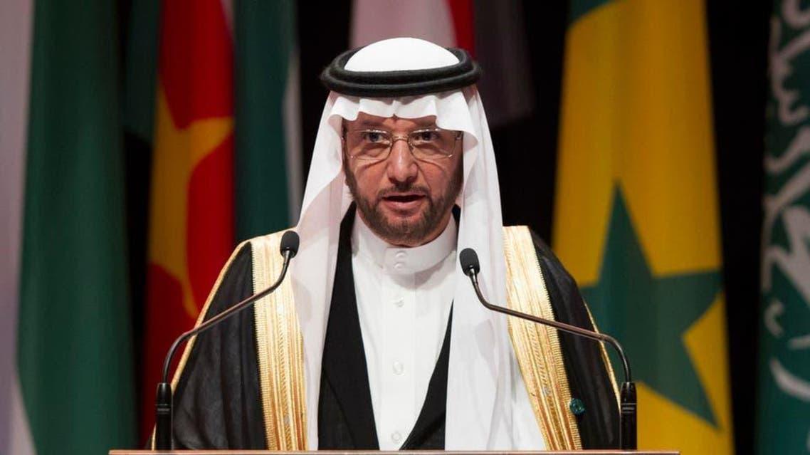 OIC Secretary General Dr. Yousef Al-Othaimeen. (Supplied)