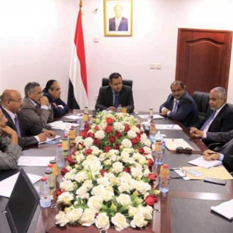 حكومة اليمن: صمت المجتمع الدولي شجع تمادي انتهاكات الحوثي
