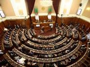الجزائر تحضّر للانتخابات.. وطريق المرشحين مزدحم بالشروط