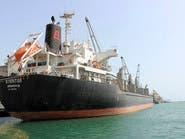الحديدة.. تصاعد خروقات الحوثيين للهدنة الأممية