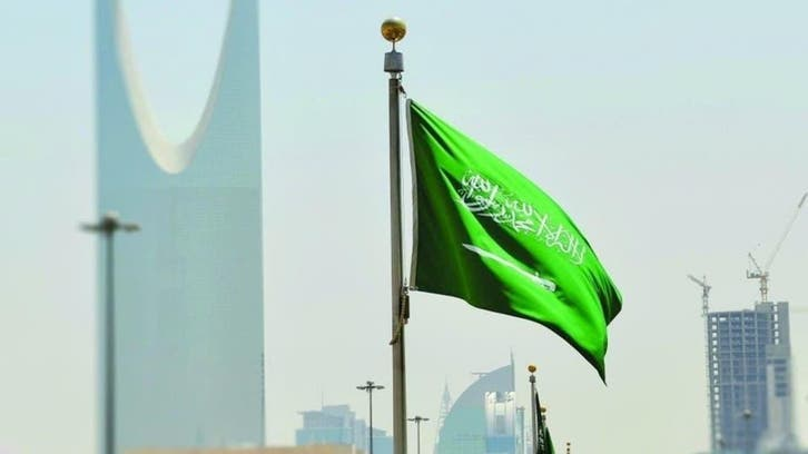 Saudi Arabia executes man for smuggling weapons in planned attack on security forces