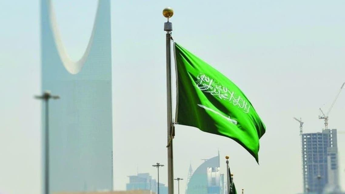 Saudi flag. (Supplied)