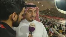 المسحل يتواجد بين جماهير الأخضر في مباراة اليمن