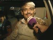 جماهير يمنية تدعم المنتخب السعودي في المنامة