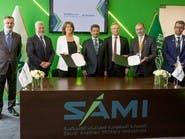"""""""سامي نافانتيا"""" تبرم عقداً بـ 3.7 مليار ريال للبحرية السعودية"""