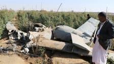 عرب اتحاد نے نجران میں تباہی پھیلانے کے لئے بھیجا حوثی ڈرون مار گرایا