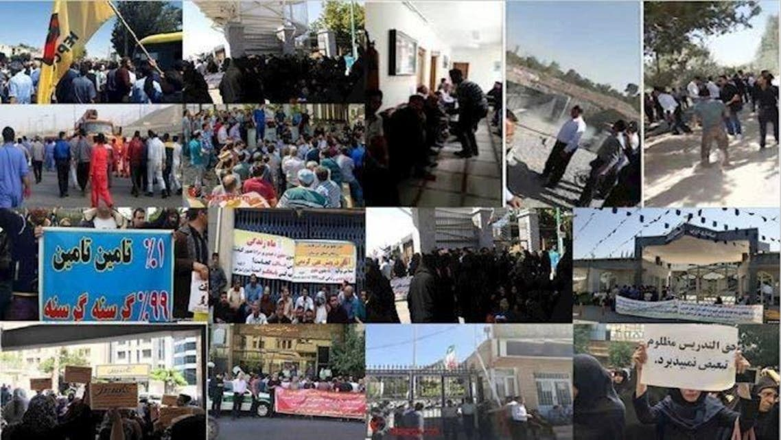 Iran : Protest