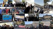 ایران : ماہِ اگست میں 45 سزائے موت ، 177 احتجاجی سرگرمیاں