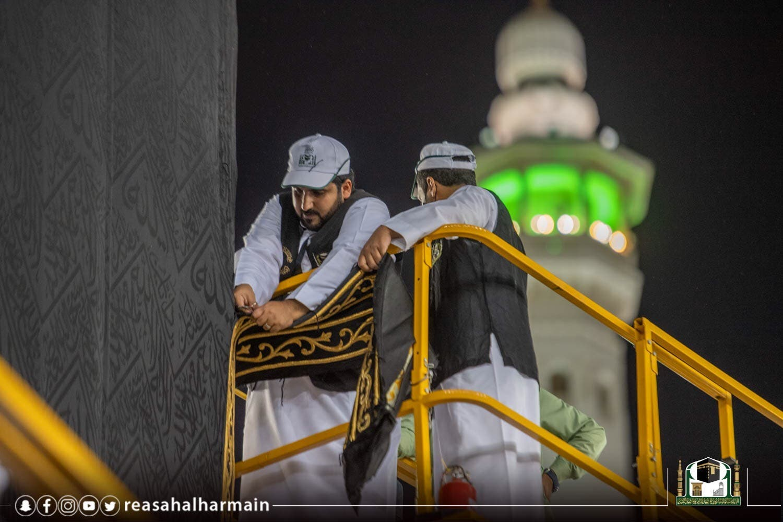 Ghilaf-e-Kaaba