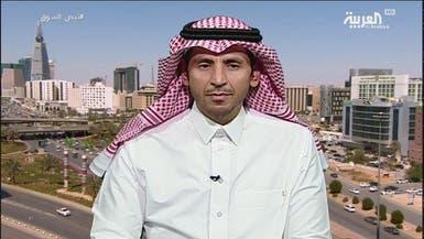 السعودية.. اتفاقية لاعتماد المخططات السكنية خلال 60 يوماً