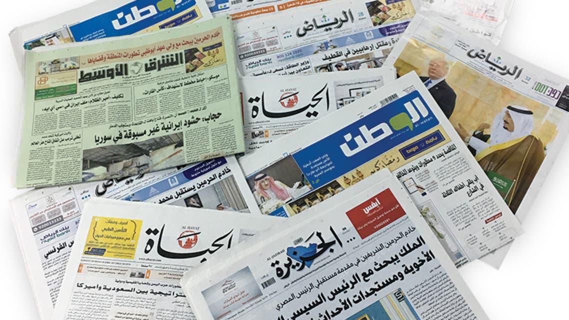 الصحافة-السعودية