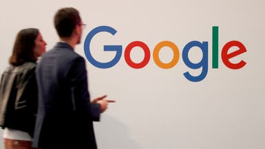 فرنسا تغرم غوغل 167 مليون دولار.. لهذا السبب