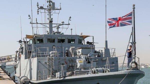 البحرية البريطانية: هكذا ساهمنا بتأمين الملاحة في هرمز