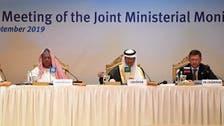 Nigeria, Iraq pledge to meet OPEC+ oil cut target, Saudi Arabia over complies