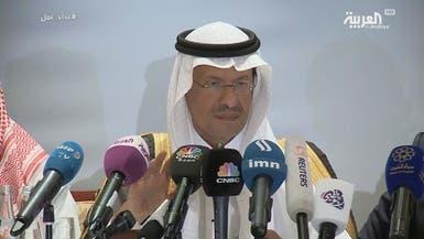 الأسواق تترقب مؤتمراً صحافياً لوزير الطاقة السعودي اليوم