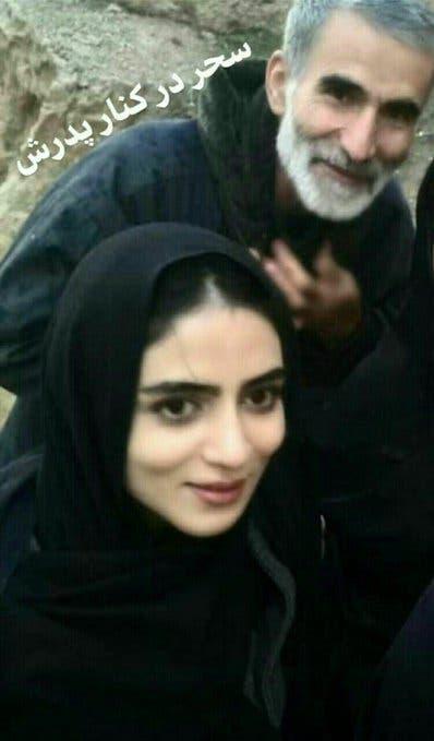 فتاة إيران الزرقاء