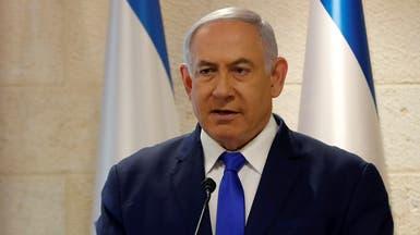 الرئيس الإسرائيلي يكلف نتنياهو تشكيل حكومة جديدة