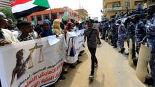 Sudanese on the streets, call for new judicial appointments