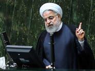 إيران تتراجع.. روحاني: مستعد لمناقشة إضافات بالاتفاق النووي