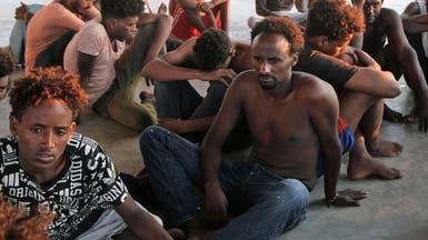 الأمم المتحدة: 48 ألف مهاجر عالق في مراكز اعتقال بليبيا