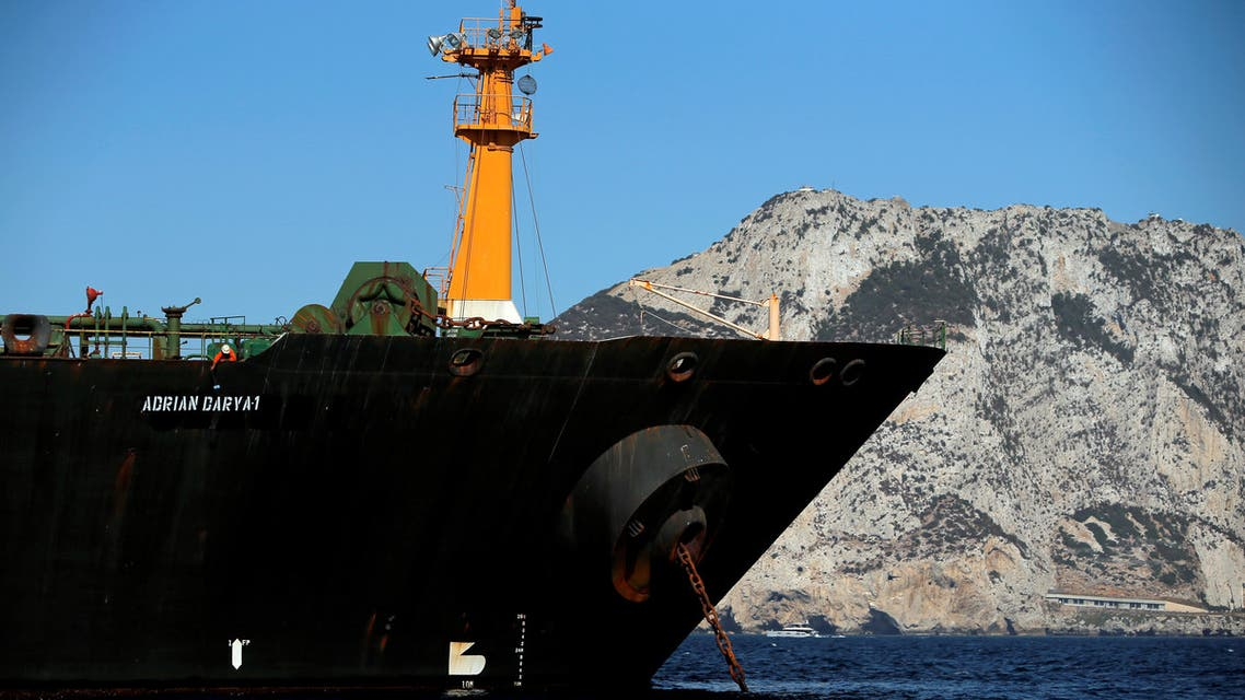 FILE PHOTO: Iranian oil tanker Adrian Darya 1, previously named Grace 1, sits anchored after the Supreme Court of the British territory lifted its detention order, in the Strait of Gibraltar, Spain, August 18, 2019. REUTERS/Jon Nazca/File Photo