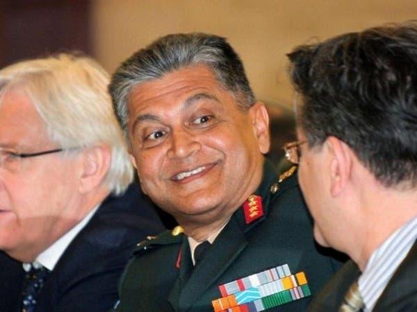 اليمن.. جنرال هندي لرئاسة لجنة إعادة الانتشار بالحديدة