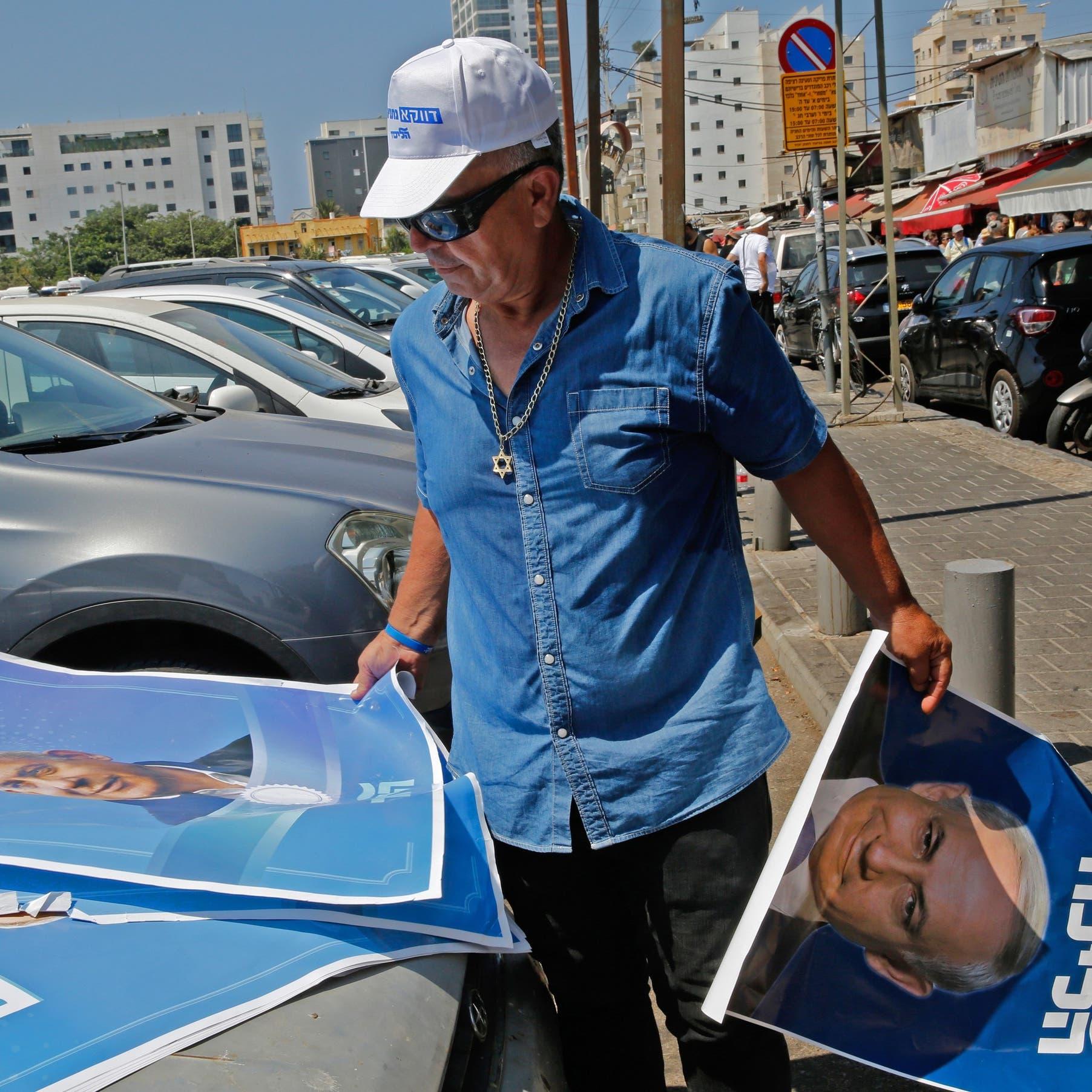 تقرير إسرائيلي: جهات يمينية مولت حملة مقاطعة العرب