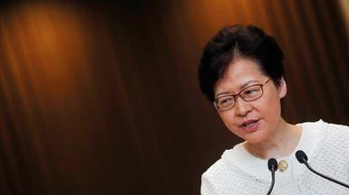 هذا ما تعهدت به زعيمة هونغ كونغ لتهدئة الأوضاع