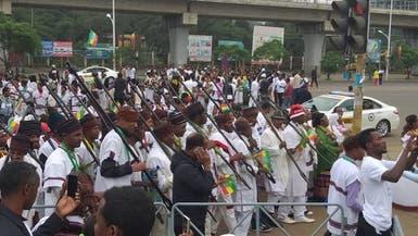 صور لاحتفالات إثيوبيا بعام 2012.. ما سبب التأخير؟