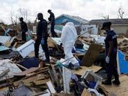 إعصار دوريان.. 50 قتيلاً و1300 مفقود حتى الآن