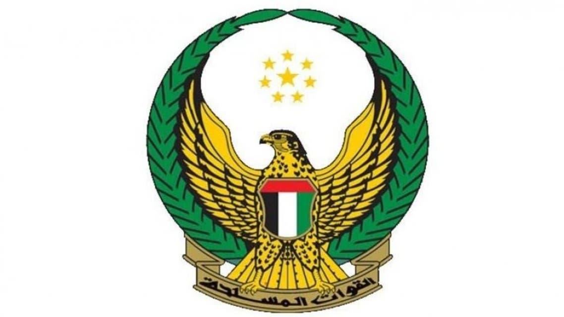 متحدہ عرب امارات کی مسلح افواج