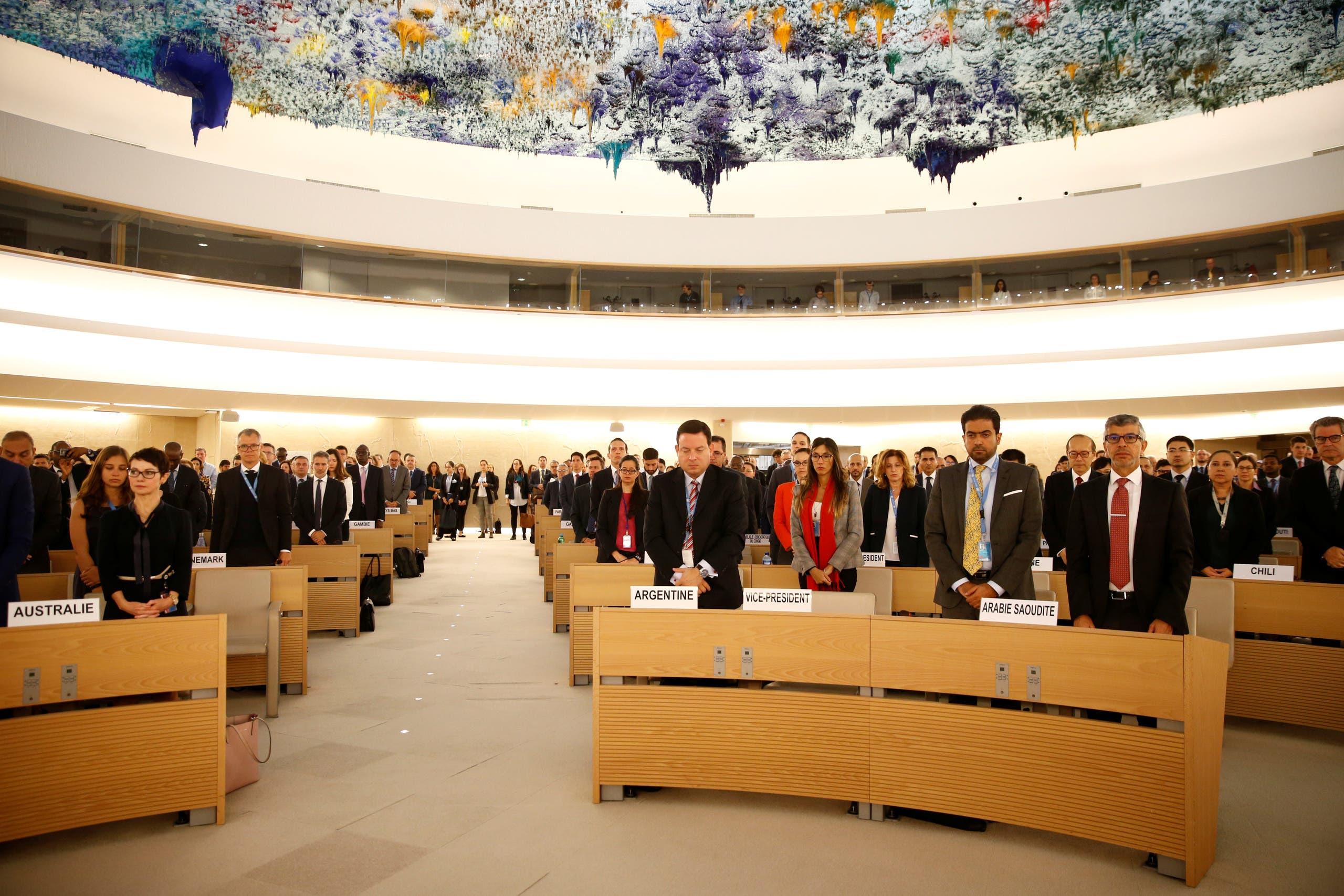 مجلس حقوق الإنسان التابع للأمم المتحدة - جنيف