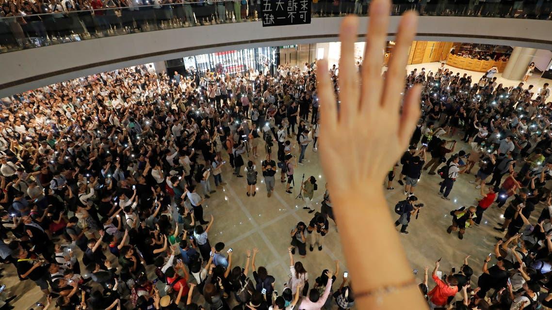احتجاجات هونغ كونغ 1
