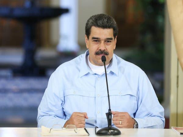 محكمة أوروبية ترفض طلب فنزويلا إلغاء عقوبات
