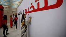 رئاسيات تونس.. من الأوفر حظاً للوصول إلى قصر قرطاج؟