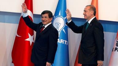 قتل في المهد.. عراقيل أردوغان أمام حزب داود أوغلو