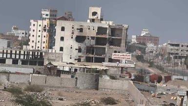 الحديدة.. تصعيد عسكري حوثي وقصف للأحياء السكنية