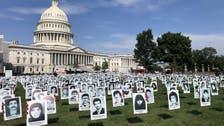 ضحايا إيران أمام الكونغرس.. 31 سنة على مجزرة الإعدامات
