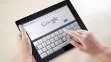"""غوغل تعزز المواد الإخبارية من """"مصادر أصلية"""" في نتائج البحث"""