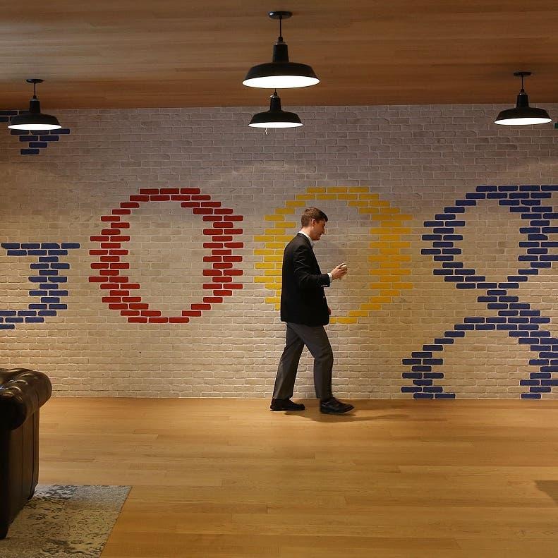 غوغل تدفع مليار دولار لشراء الأخبار