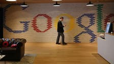 Italy fines Google $120 mln for abuse of market position