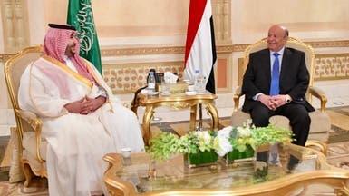 الأمير خالد يؤكد للرئيس هادي دعم السعودية للشرعية باليمن