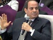 السيسي يدافع عن الجيش المصري ضد مزاعم فساد
