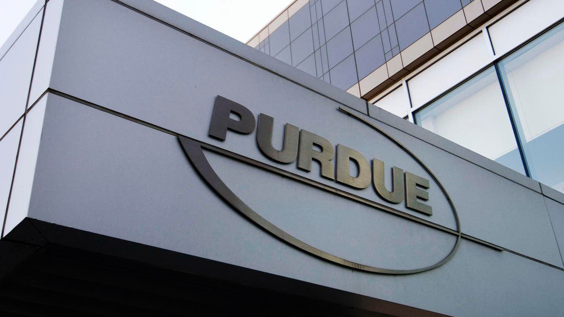 This Tuesday, May 8, 2007, file photo shows the Purdue Pharma logo at its offices in Stamford, Conn. (AP)