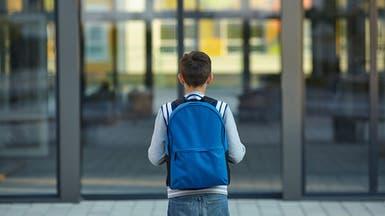 اليونسكو: 258 مليون طفل فاتهم قطار التعليم العام الماضي